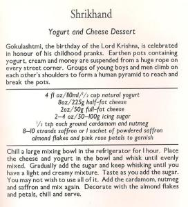 Shrikhand T